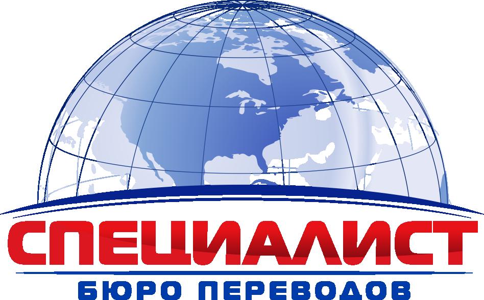 Крым-перевод